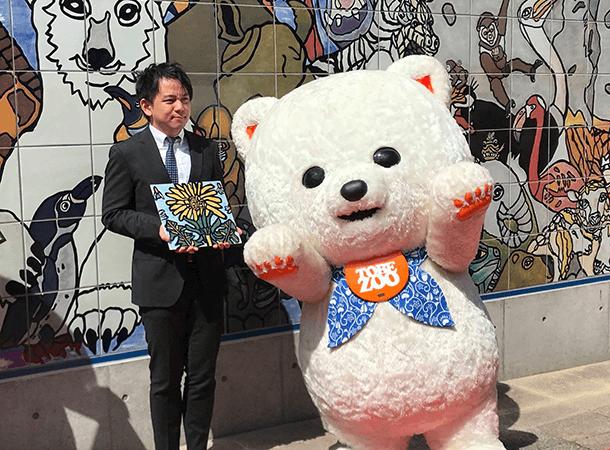 とべ動物園 30周年記念 モニュメントの除幕式
