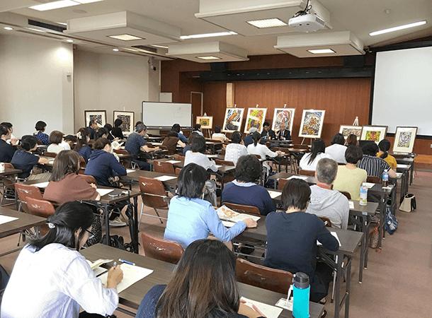 愛媛県総合教育センターで講演をしました。