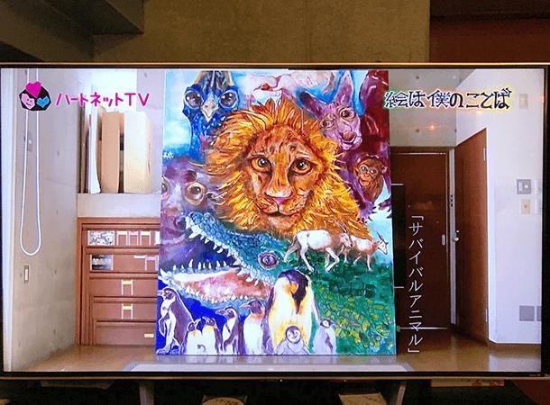 【アンコール テレビ全国放送】4月21日(火) [Eテレ] ハートネットTV