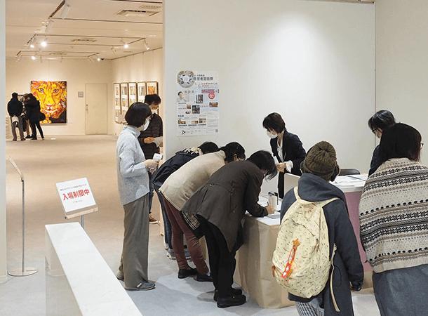 第22回静岡県障害者芸術祭 シンボル展示