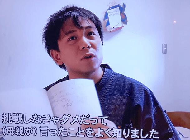 2月11日(木) 「NEWS CHANNEL4 (愛媛)」18:15頃