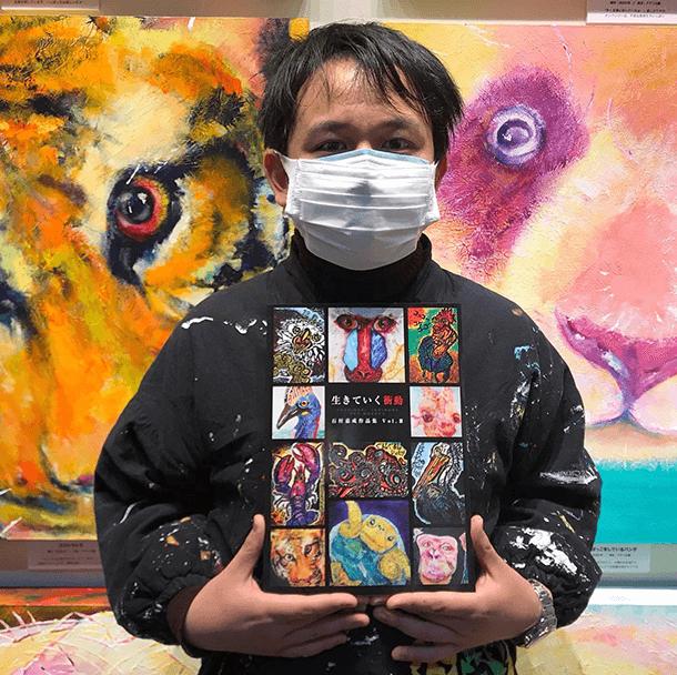 作品集「生きていく衝動 石村嘉成作品集 vol IIIができました。