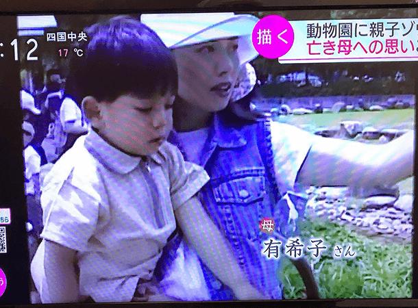 【テレビ全国放送】6月8日(火※月曜深夜) NHK BS1 0:10~