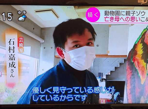 今朝のNHK「おはよう日本」で紹介されました。