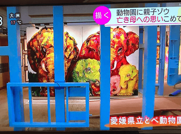 【テレビ全国放送】6月21日(月) NHK 総合 10:15~